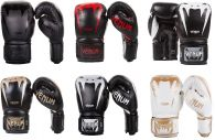 Venum Giant 3.0 Boxing Gloves Bundle Pack