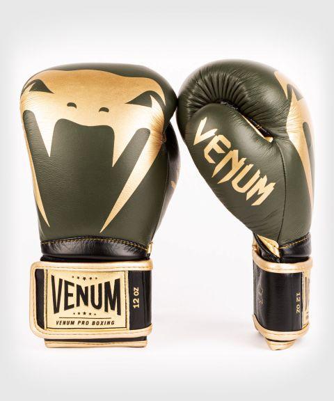 Venum Giant 2.0 Pro Boxing Gloves Velcro - Khaki/Gold