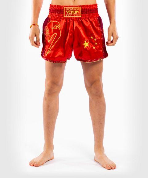 Venum MT Flags Muay Thai Shorts - Chinese Flag