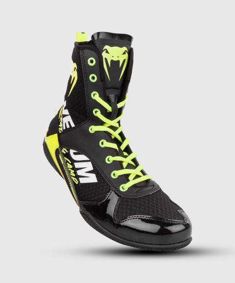 Боксерки Venum Elite VTC 2 Edition - Черный/Нео-желтый