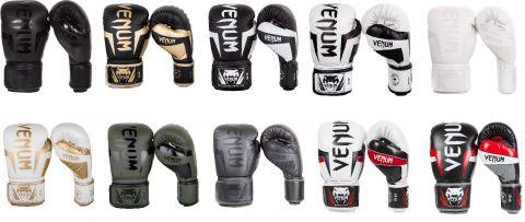 Venum Elite Boxing Gloves Bundle Set