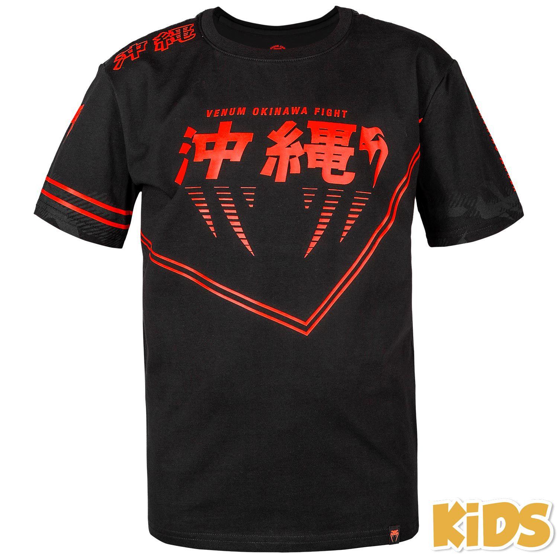 베넘 오키나와 2.0 아동 티셔츠