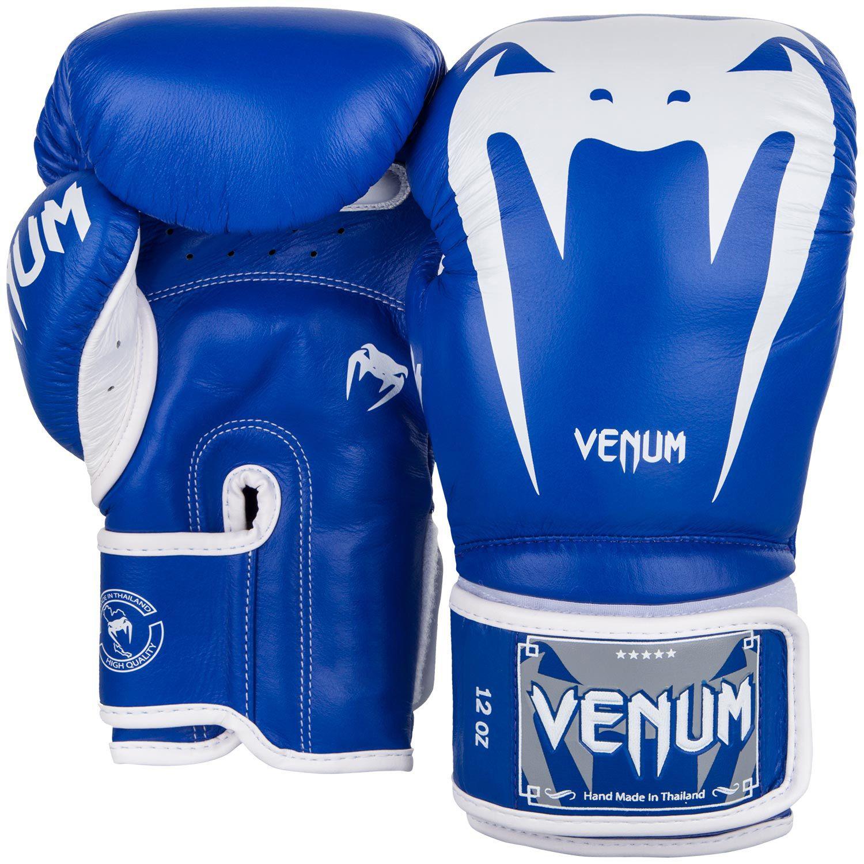 Боксерские перчатки Venum Giant 3.0 - Кожа Наппа - Синий