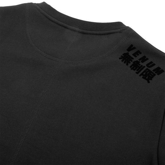 Толстовка Venum Limitless - Черный/Черный